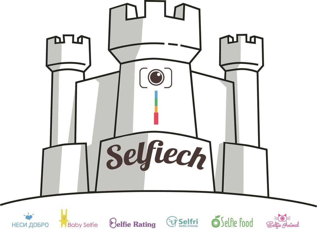 Замок SelfieCh